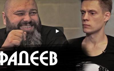Максим Фадеев — о конфликте с Эрнстом и русском рэпе / Большое интервью