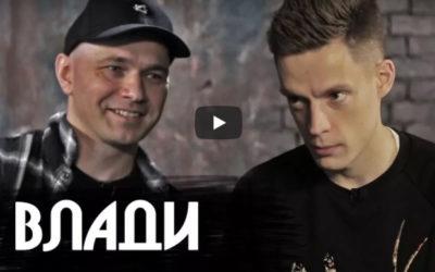 Влади (Каста) — о Навальном, новом альбоме и Максе Корже / Большое интервью