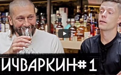 Чичваркин #1 — о Медведеве, контрабанде и дружбе с Сурковым / вДудь