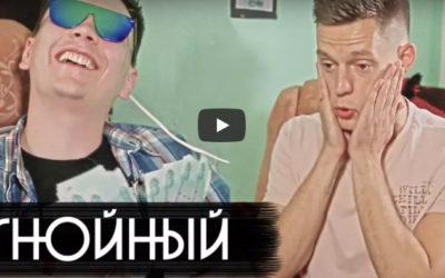 Гнойный — большое интервью после батла / вДудь
