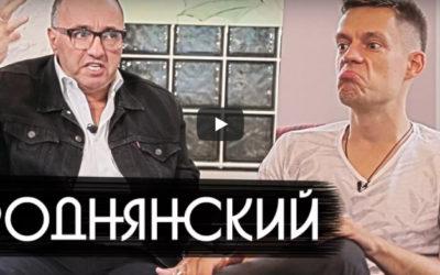 Роднянский — о Бондарчуке, «Оскаре» и киногонорарах / вДудь