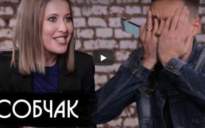 Собчак — о Навальном, крестном и выборах / вДудь