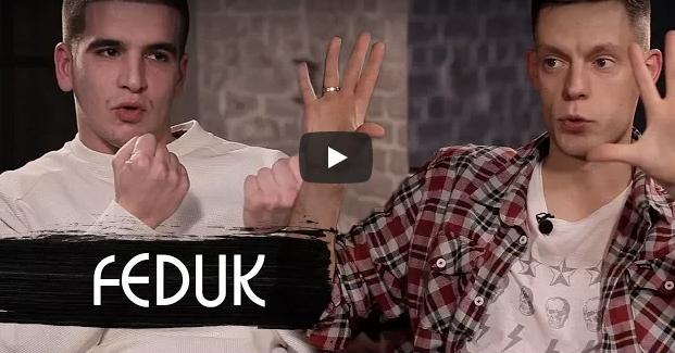 Feduk - автор главного хита этой осени / вДудь
