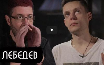 Артемий Лебедев — магистр мата и отец 10 детей / вДудь