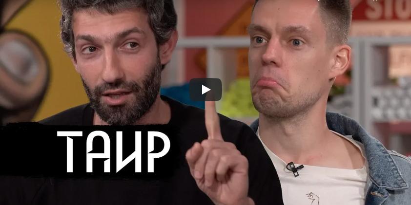 Таир Мамедов - почему он эмигрировал из России и при чем здесь политика / вДудь
