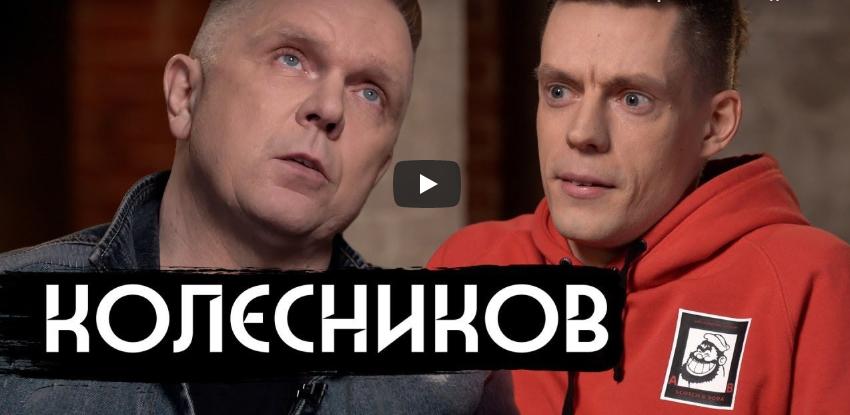 Андрей Колесников — летописец Путина / вДудь