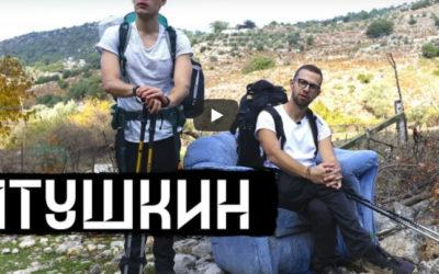 Птушкин – главный путешественник ютуба / вДудь